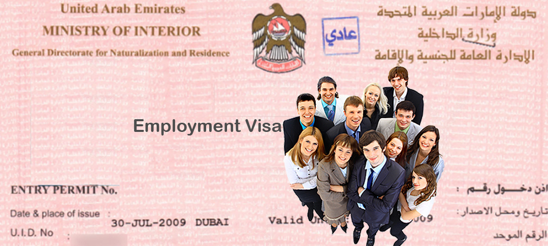 articles nolo immigration visas family work visa holders