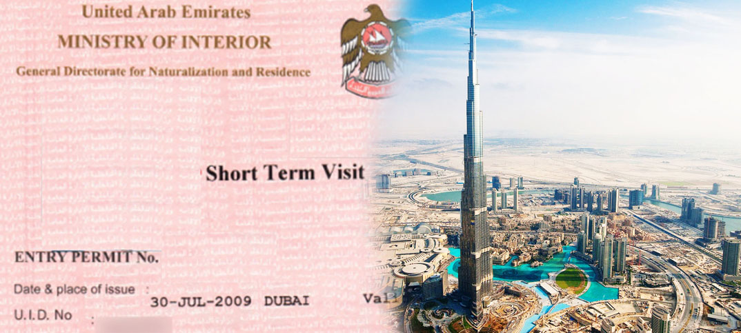 Multi Entry Visa - Its About Dubai