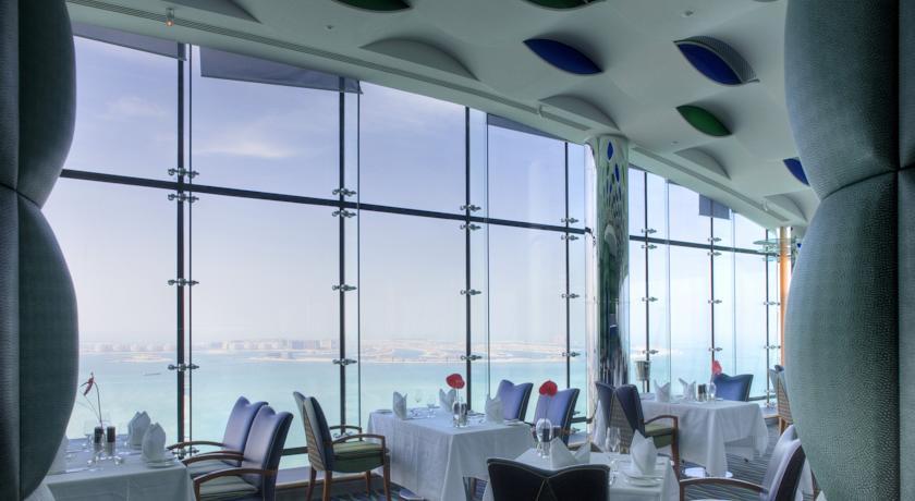 Burj al arab hotel its about dubai for Dubai 5 star hotels rates