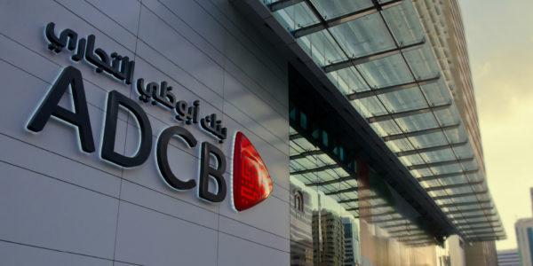 ADCB Banks (1)