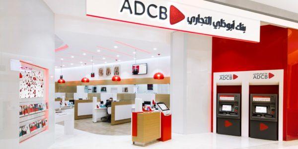 ADCB Banks (2)