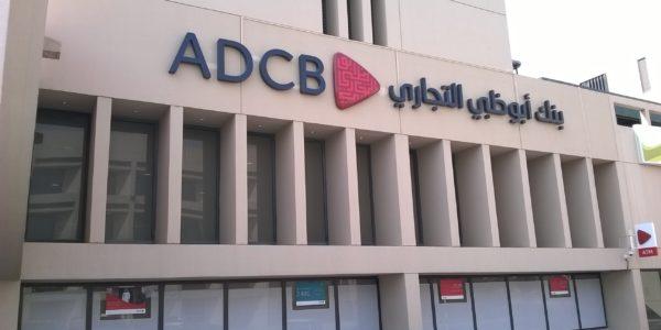 ADCB Banks (3)