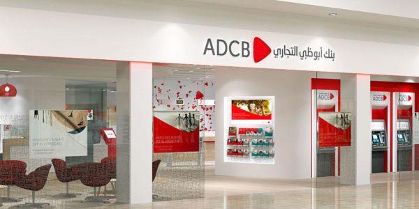 ADCB Banks (4)