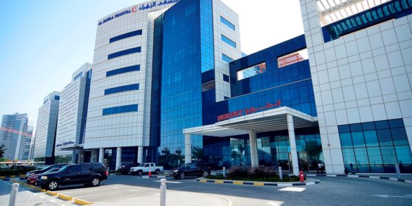Al Zahra Hospital Dubai Images 3