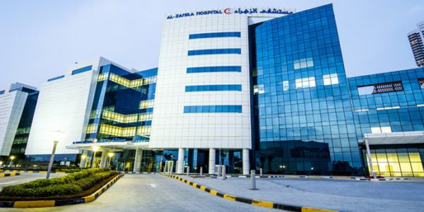 Al Zahra Hospital Dubai Images 4