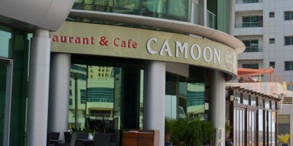 Camoon Restaurant (2)