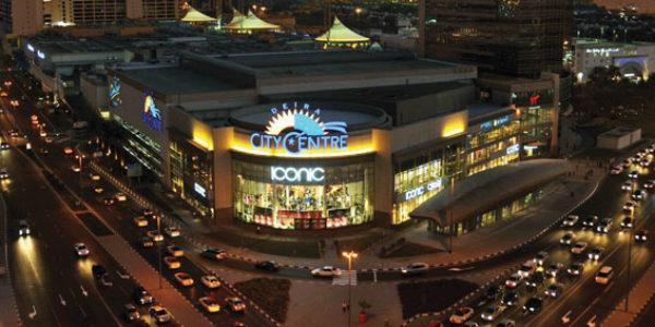 City Centre Deira Images (1)