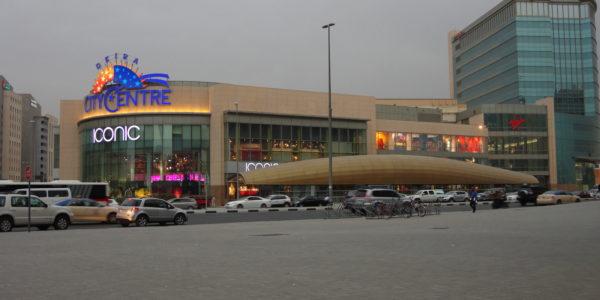 City Centre Deira Images (2)