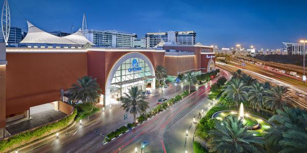 City Centre Deira Images