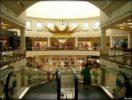 City Centre Deira Pictures (1)