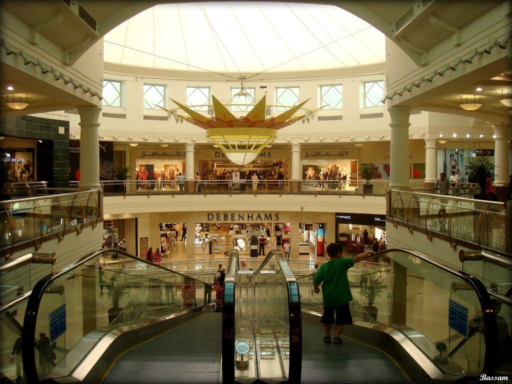 City shop online dubai