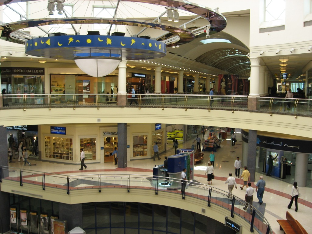 City Centre Deira - Its About Dubai