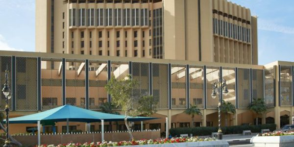Dubai Hospital Pic (2)