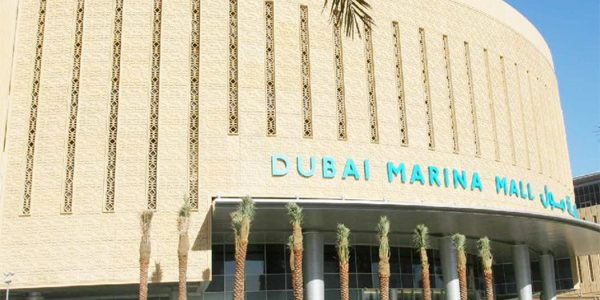 Dubai Marina Mall Pictures (2)
