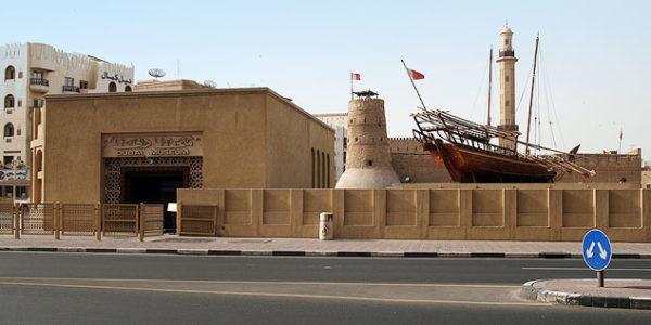 Dubai Museum Pic (1)