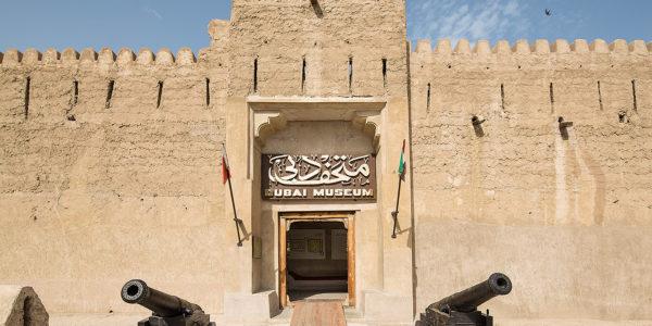 Dubai Museum Pic (4)