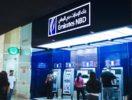 Emirates NBD (4)