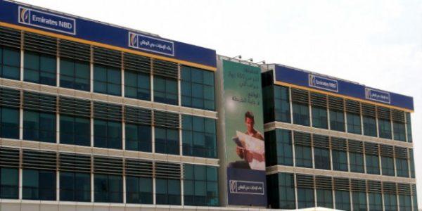 Emirates NBD Bank (3)
