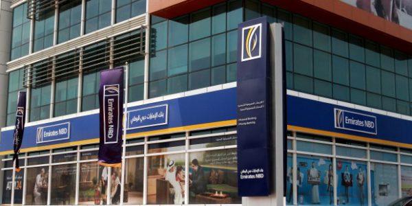 Emirates NBD Bank (4)