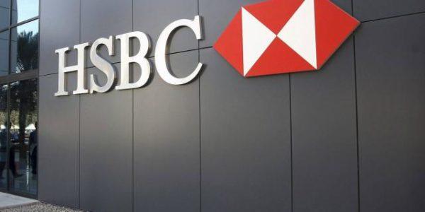 HSBC Exterior (1)