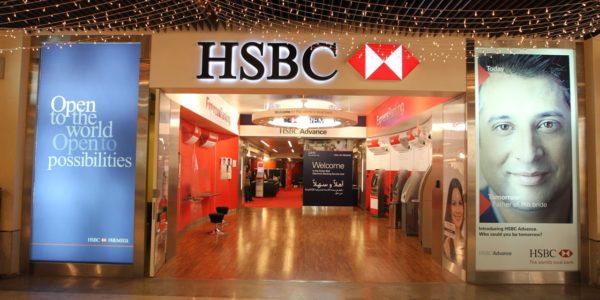 HSBC Exterior (2)