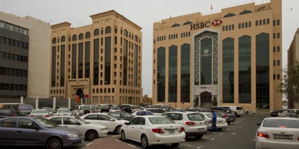 HSBC Exterior (3)
