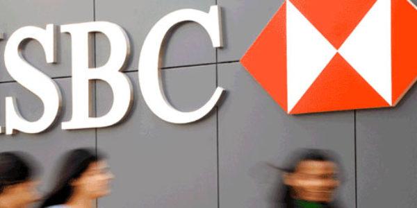 HSBC Exterior (4)
