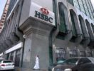 HSBC Interior (1)