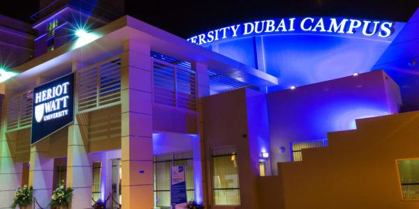 Heriot-Watt University Dubai Images (5)