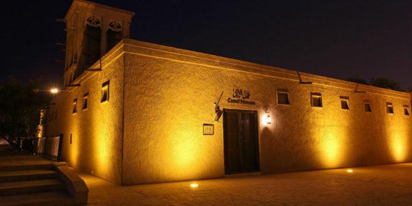 House of Sheikh Saeed Al Maktoum pictures (1)