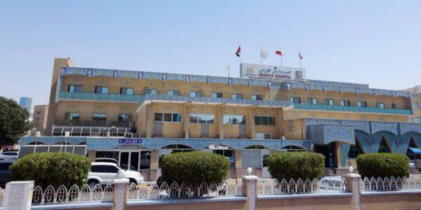 Iranian_hospital_dubai (1)