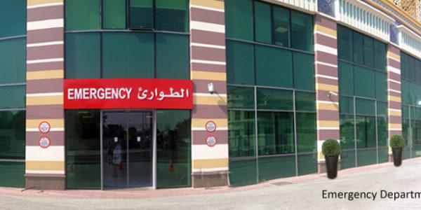 Iranian_hospital_dubai (2)