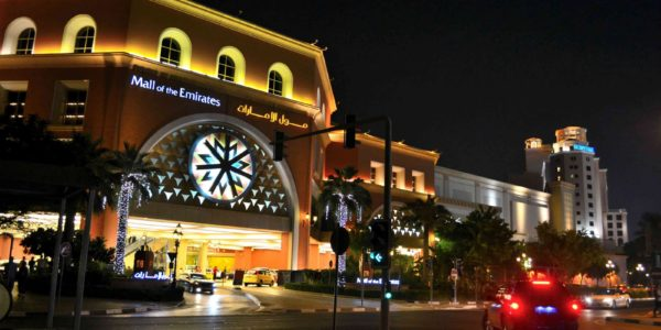 Mall of the Emirates Exterior (2)