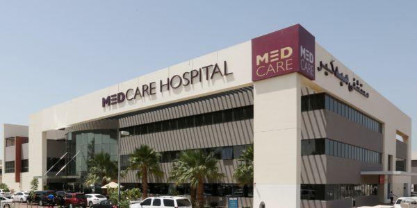 Medcare Hospital Dubai (1)