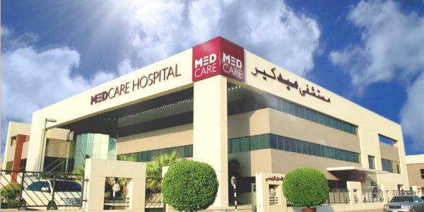 Medcare Hospital Dubai (2)