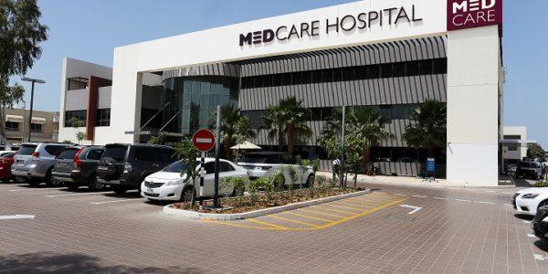 Medcare Hospital Dubai (3)