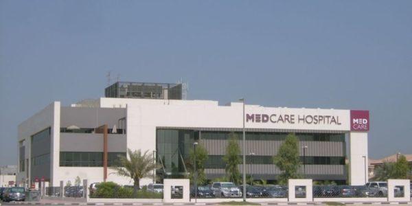 Medcare Hospital Dubai (4)