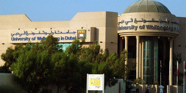 University of Wollongong in Dubai (2)