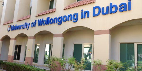 University of Wollongong in Dubai (3)