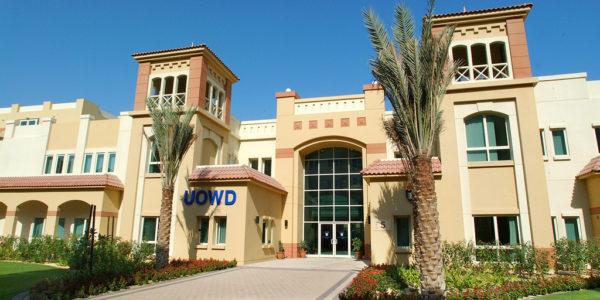 University of Wollongong in Dubai (4)
