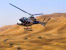 Helicopter Tour Dubai Images (3)